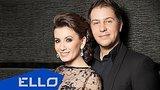 видео 3 мин. 15 сек. Milenin & Kamilla - Colours of Love / ELLO UP^ / раздел: Музыка, выступления добавлено: 9 августа 2015