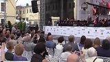 видео 4 мин. 30 сек. В Петербурге открылась уникальная музыкальная академия раздел: Новости, политика добавлено: 9 августа 2015