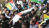 видео  На Западном берегу Иордана прошли похороны палестинца, который умер после поджога его дома раздел: Новости, политика добавлено: 9 августа 2015