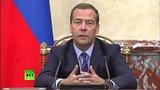 видео 2 мин. 6 сек. Дмитрий Медведев назвал пять стран, попавших под продэмбарго раздел: Новости, политика добавлено: 13 августа 2015