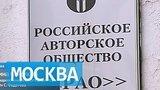 видео 1 мин. 1 сек. В Москве неизвестные избили гендиректора фирмы