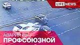 видео 49 сек. Таран «Хендэ» на Профсоюзной попал на камеры видеонаблюдения раздел: Новости, политика добавлено: 15 августа 2015