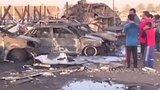 видео 35 сек. Новый взрыв в Багдаде: погибли не менее 20 человек раздел: Новости, политика добавлено: 16 августа 2015