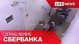 видео 4 мин. 42 сек. Любовники пытались выключить систему наблюдения при ограблении банка раздел: Новости, политика добавлено: 17 августа 2015