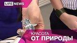 видео 13 мин. 42 сек. Делаем уникальные украшения раздел: Новости, политика добавлено: 17 августа 2015