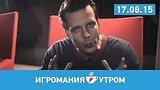 видео 40 мин. 35 сек. Игромания УТРОМ, 17 августа 2015 (Deus Ex Mankind Divided, Star Wars Battlefront, GameWorks VR) раздел: Игры добавлено: 17 августа 2015