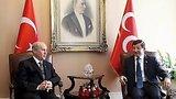 видео 1 мин. 25 сек. Премьер-министр Турции: создать правящую коалицию