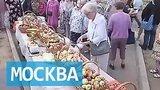 видео 27 сек. Московские православные отмечают Яблочный Спас раздел: Новости, политика добавлено: 19 августа 2015