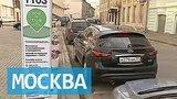 видео 27 сек. На тротуарах Садового кольца оставят всего 332 парковочных места раздел: Новости, политика добавлено: 21 августа 2015