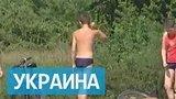 видео 3 мин. 10 сек. Пьяные украинские солдаты стреляют на пляжах раздел: Новости, политика добавлено: 21 августа 2015