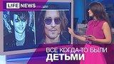 видео 3 мин. 16 сек. Школьные годы знаменитостей раздел: Новости, политика добавлено: 1 сентября 2015