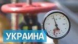 видео 28 сек. Украина просит
