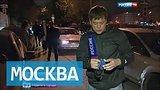 видео 4 мин. 14 сек. В Москве открыто продают и покупают веселящий газ раздел: Новости, политика добавлено: 6 сентября 2015