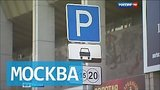 видео 2 мин. 33 сек. Парковка на тротуаре: альтернатива есть раздел: Новости, политика добавлено: 16 сентября 2015