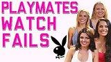 видео 5 мин. 9 сек. FailArmy представляет: Playboy Playmates смотреть видео Fail раздел: Юмор, развлечения добавлено: 21 сентября 2015