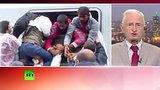 видео 41 сек. Бывший министр иностранных дел Югославии: Европа сама виновата в миграционном кризисе раздел: Новости, политика добавлено: 22 сентября 2015