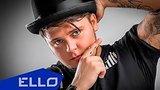 видео 3 мин. 57 сек. Амир Гильдерман - Моя любовь / ELLO UP^ / раздел: Музыка, выступления добавлено: 22 сентября 2015