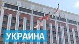 видео 2 мин. 43 сек. В Минске Киев, Донецк и Луганск спорят о выборах раздел: Новости, политика добавлено: 22 сентября 2015