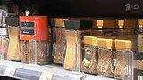 видео  Контрольная закупка. Кофе растворимый сублимированный (22.09.2015) раздел: Новости, политика добавлено: 22 сентября 2015