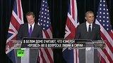 видео 2 мин. 48 сек. Скандальная история со свиньей «затмила» более серьезные заявления в биографии Кэмерона раздел: Новости, политика добавлено: 23 сентября 2015