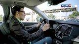 видео 9 мин. 50 сек. Volvo XC90 // АвтоВести 202 раздел: Авто, мото добавлено: 12 июня 2015