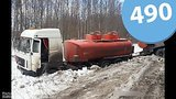 видео 5 мин. 46 сек. Car Crash Compilation # 490 - March 2015 раздел: Аварии, катастрофы, драки добавлено: 12 июня 2015
