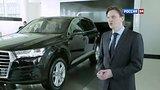 видео 2 мин. 34 сек. Презентация нового Audi Q7 // АвтоВести 199 раздел: Авто, мото добавлено: 12 июня 2015