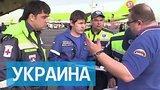 видео 59 сек. Московские врачи приступили к лечению детей из Донбасса раздел: Новости, политика добавлено: 12 июня 2015