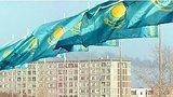видео 36 сек. Казахстан готов вступить в ВТО - economy раздел: Новости, политика добавлено: 12 июня 2015